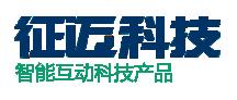 上海征迈科技有限公司官方网站